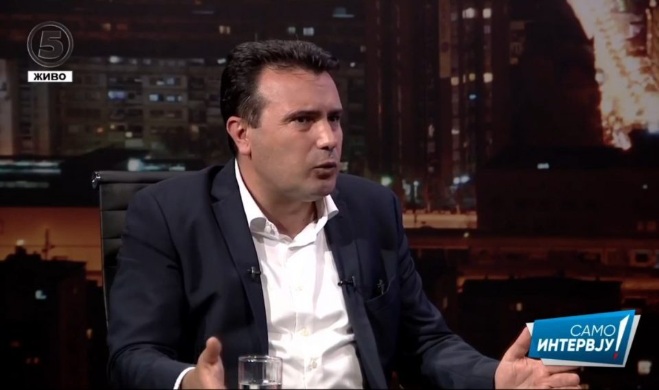 Zaev expects a deal with Bulgaria in May or June