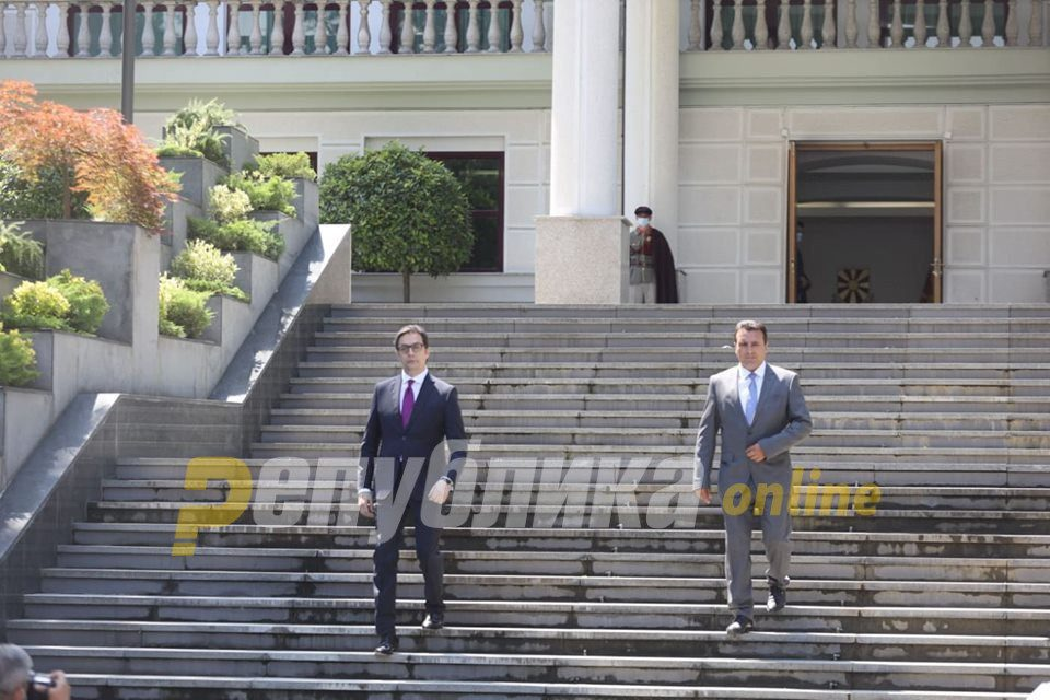Zaev and Pendarovski did not come to pay their respects to Goce Delcev