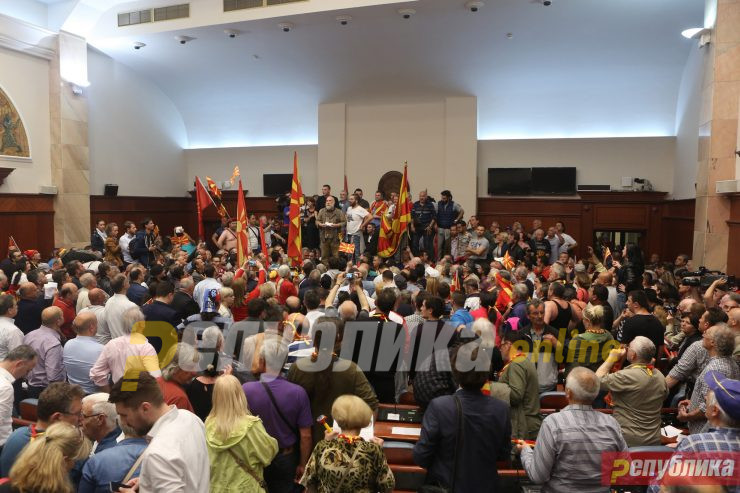 VMRO-DPMNE doesn't seek amnesty, but justice for the defenders of the Constitution