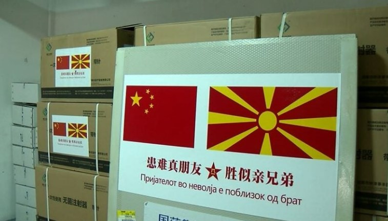 Vaccination proceeds thanks mainly to Chinese deliveries