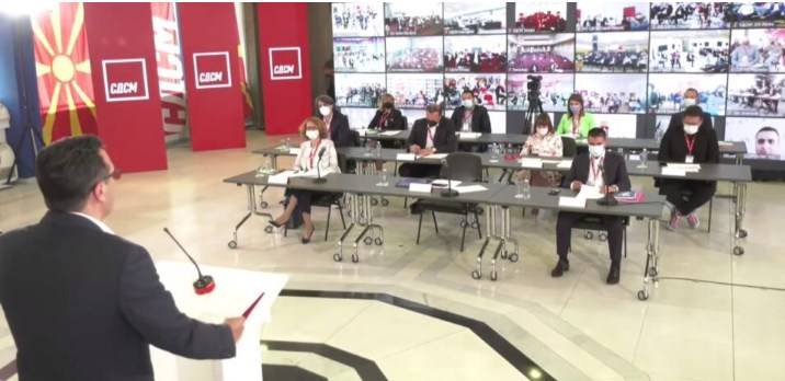 """SDSM congress: Zaev thanked his """"comrade Radmila"""", blamed Gruevski and VMRO for everything that is wrong and announced major personnel changes within the party"""