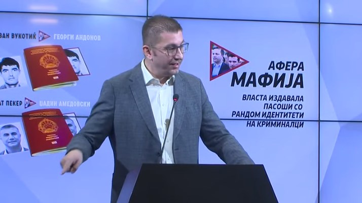 Mickoski: Crime and corruption in Macedonia can't be erased from EU memory as easily as Zaev has imagined