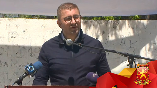 Mickoski: Macedonia only country in the Balkans that acquired statehood through the anti-fascist national liberation struggle, Zaev is now trampling on that