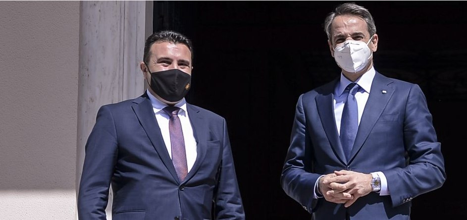 Zaev insists to seek Greece's help over Bulgaria' blockade