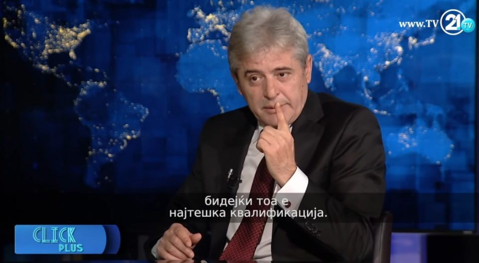 Ahmeti: April 27 events not terrorism, people reacted emotionally