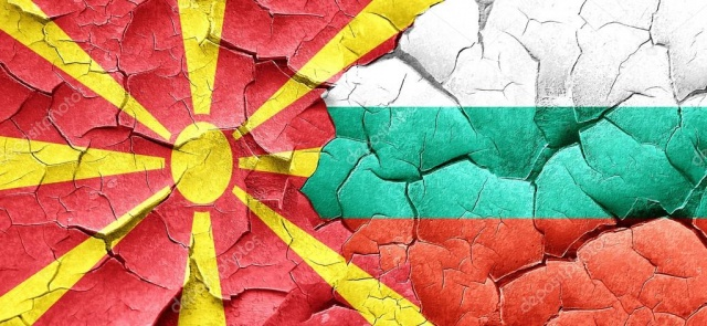 In order to start EU talks, Macedonia has to accept that it speaks Bulgarian dialect, that Goce Delcev and the Ilinden Uprising are Bulgarian, give up its minority in Bulgaria
