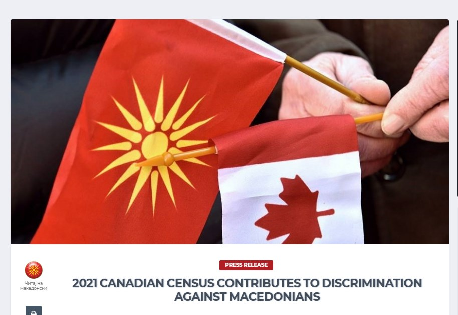 Canada census form declares that Macedonia is a region in Greece