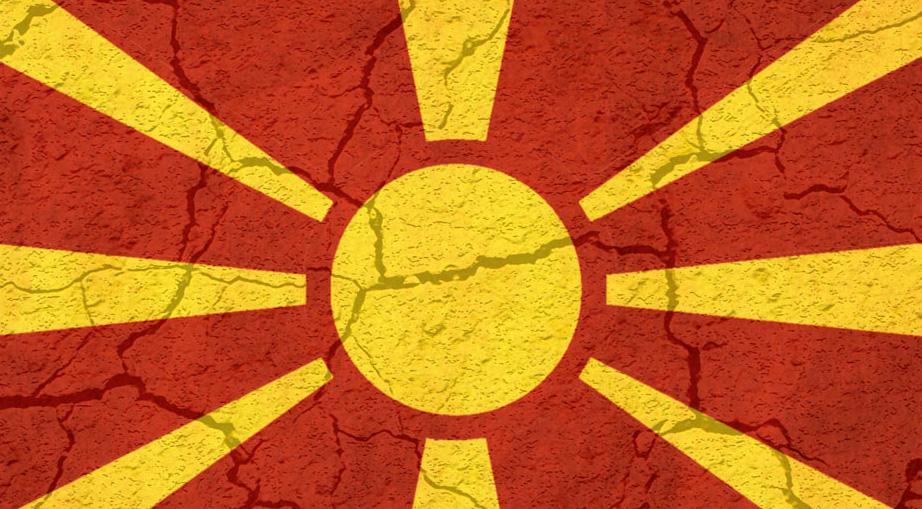 Kyuchyuk: It will be very bad if Macedonia and Albania are decoupled