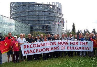 Committee of the European Parliament called on the Commission to review the situation with the Macedonian minority in Bulgaria