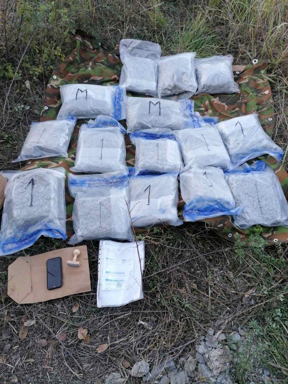 Debar police seized 20 kilograms of marijuana