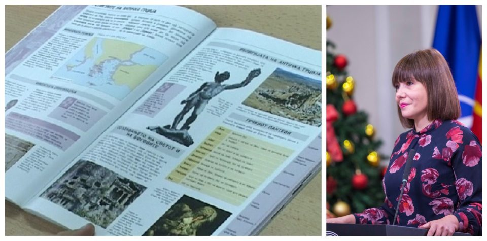 Main high-school paper calls on Education Minister Carovska to give up her current plan to rewrite textbooks