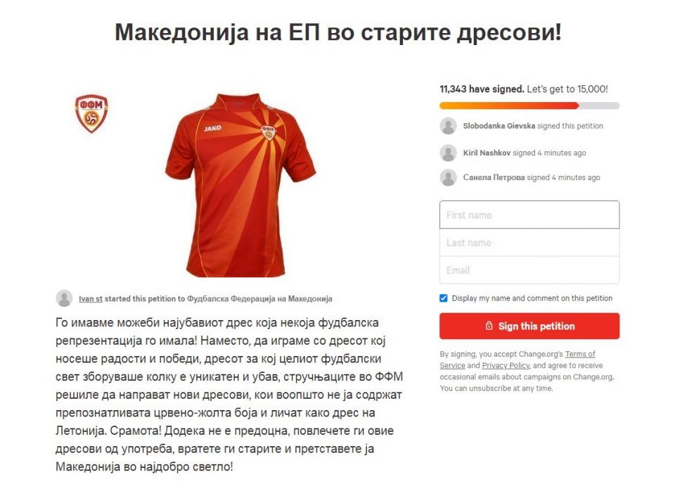 Within hours, 11,000 sign the petition against the new football team jersey