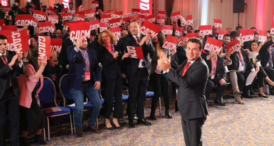 The SDSM party holds an online congress to prepare for its post-Sekerinska future