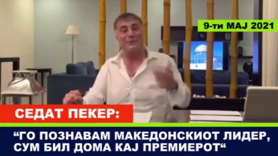 Sedat Peker reveals that he was a guest at Zaev's home: I know the Macedonian leader, I was at the Prime Minister's house