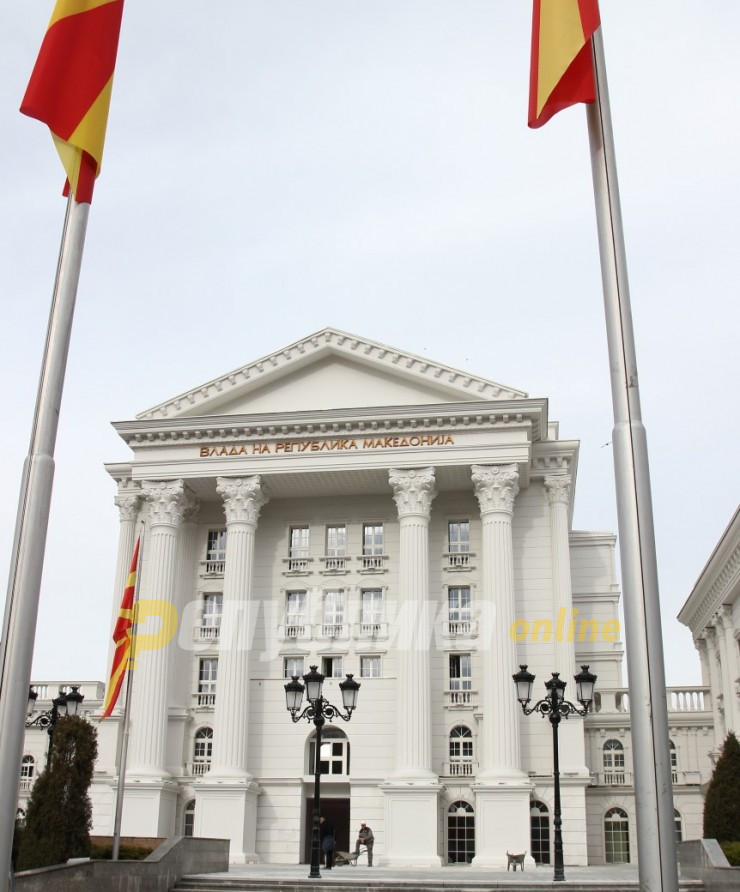 SDSM wants to steal 600,000 euros through a marketing campaign