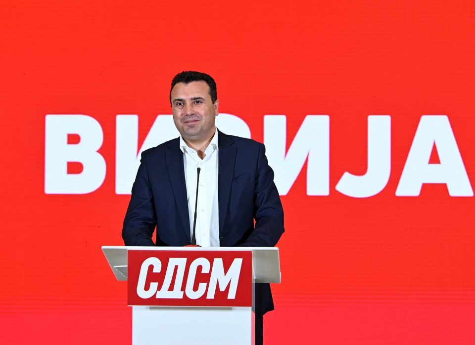 """SDSM uses social networks to """"suppress"""" people's dissatisfaction with the government"""