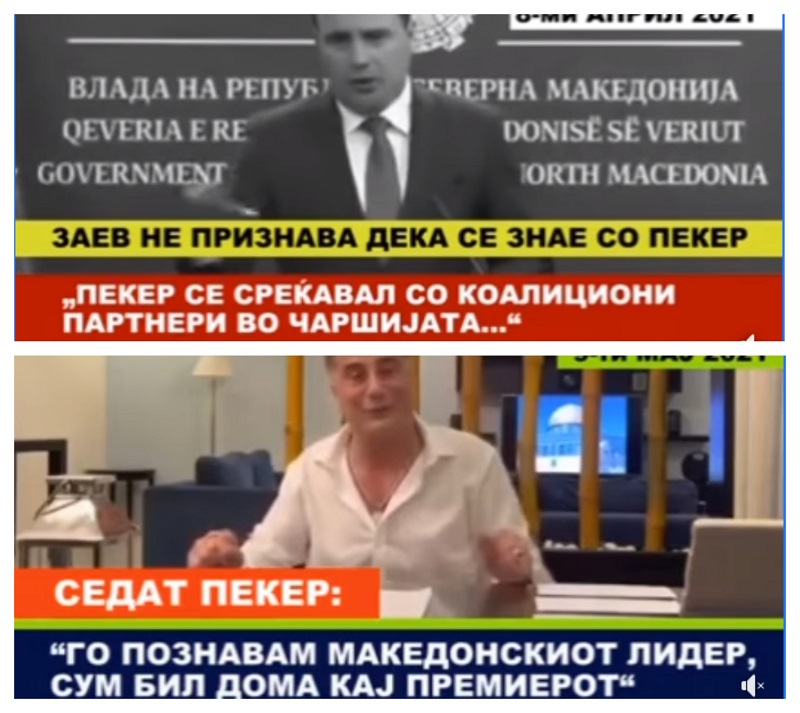 Three days after the interview, the Government denies that Peker was a guest at Zaev's home