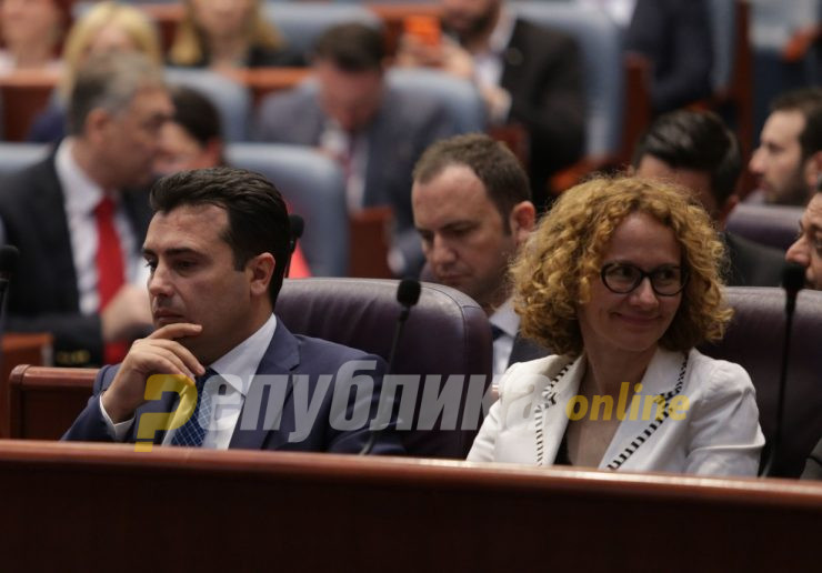 Leaked audio apparently shows Sekerinska's final warning to the SDSM party