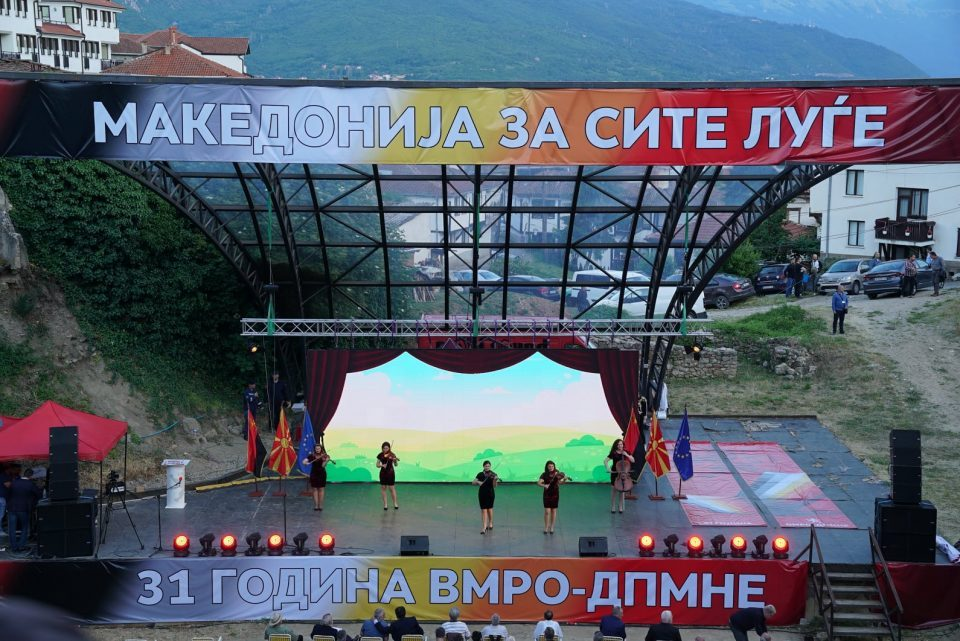 VMRO-DPMNE will present its new strategy across the country