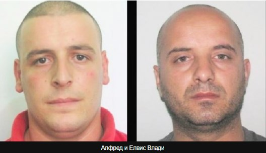 MoI swiftly issued a passport to an Albanian mobster wanted by Interpol for cocaine smuggling
