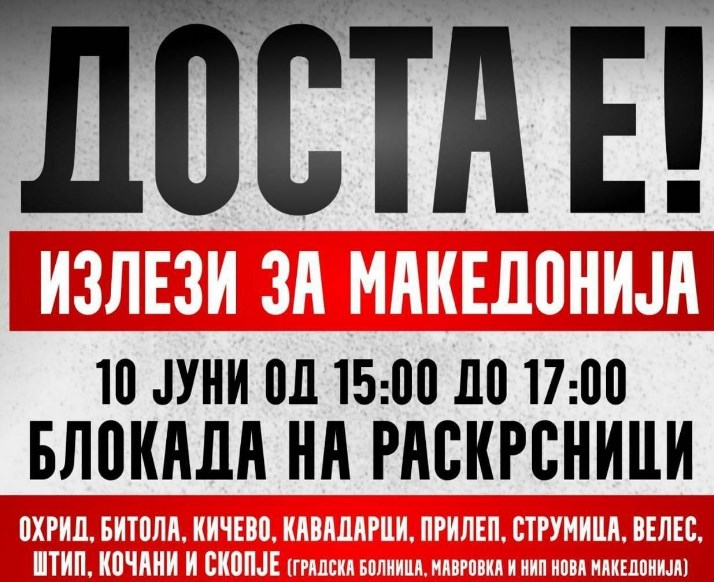 VMRO-DPMNE resumes Thursday with fresh blockades