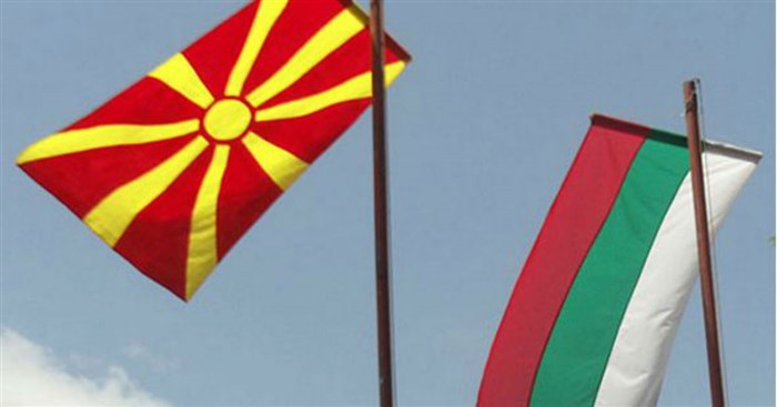 Macedonian and Bulgarian historians hold their last meeting ahead of the European Council