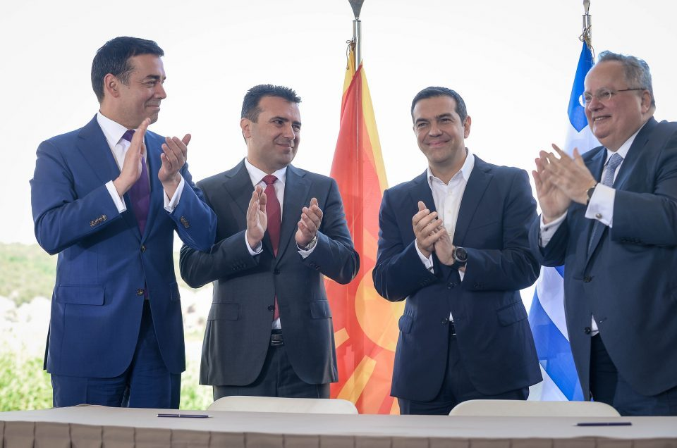"""Kotzias, Zaev and Dimitrov's friend demands that FFM adds """"North"""" to their name"""