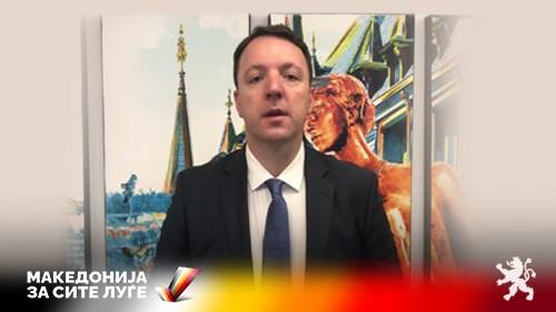 Nikoloski addresses Bulgaria at the Council of Europe: Regardless of your veto, we are Macedonians who speak Macedonian