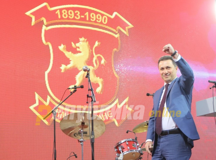 Nikola Gruevski issues a call for unity on the 31st anniversary of the founding of the VMRO-DPMNE party