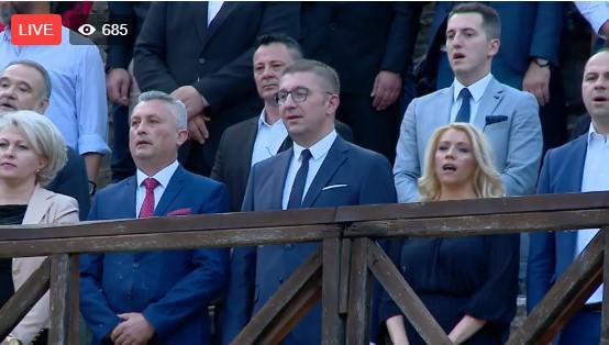 LIVE: VMRO-DPMNE gathering in Ohrid