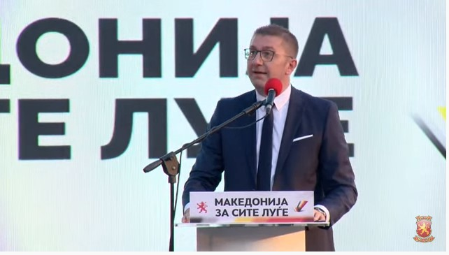 Mickoski presents the new VMRO-DPMNE strategy – Macedonia for all