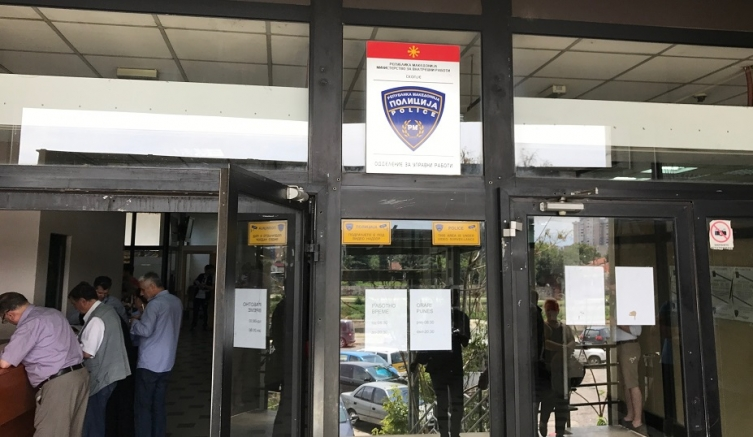 Interior Ministry stops issuing documents until the end of the week