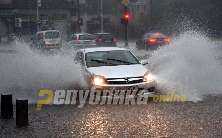 Forecasters warn of strong rains and flash flood risks