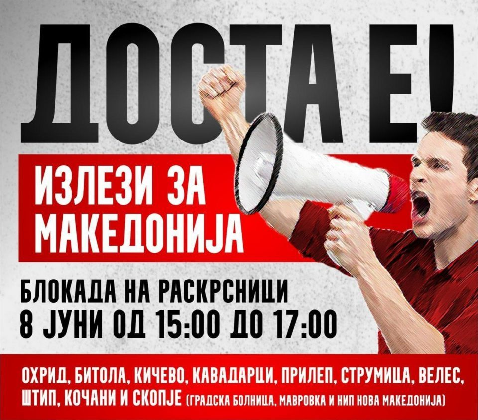 LIVE STREAM: VMRO-DPMNE starts blocking streets in Skopje and 10 cities in Macedonia