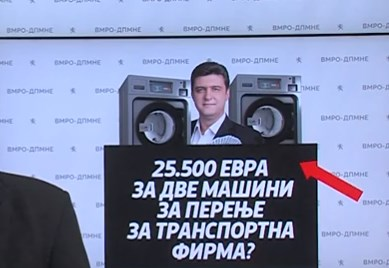 The Prosecutor's Office is silent about Gjorce Petrov mayor's 25,000 euro washing machines