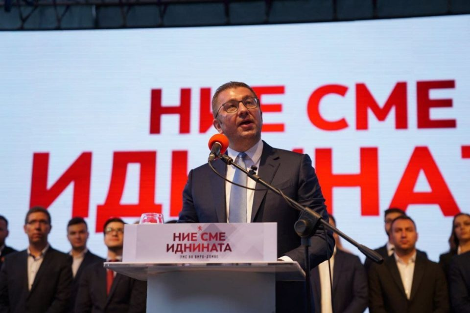 VMRO-DPMNE is here to unite our nation, Mickoski says days before his big reveal