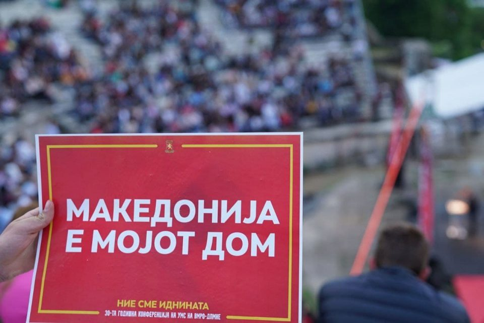 VMRO-DPMNE celebrates its 31st anniversary in Ohrid, a major announcement is expected