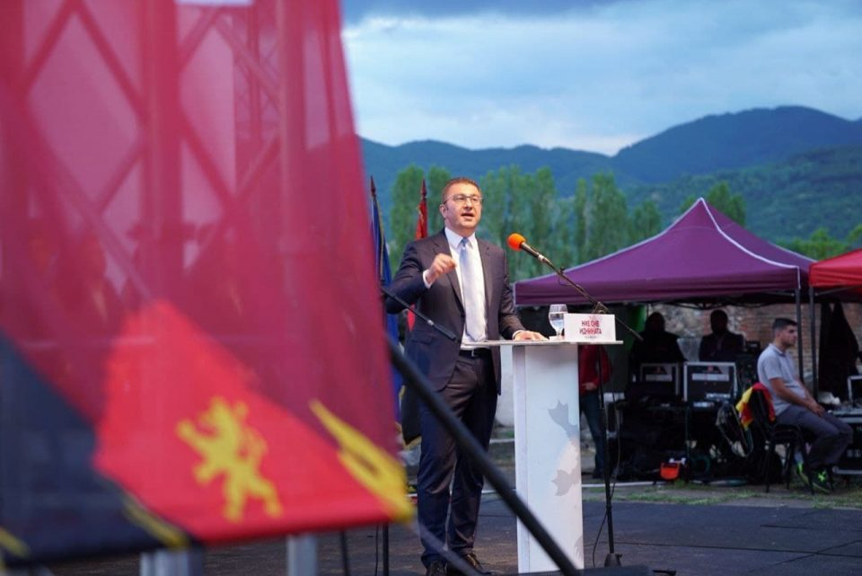 """""""VMRO-DPMNE respects US strategic interests but that doesn't mean that we don't have the right to respect and protect Macedonian national interests"""""""