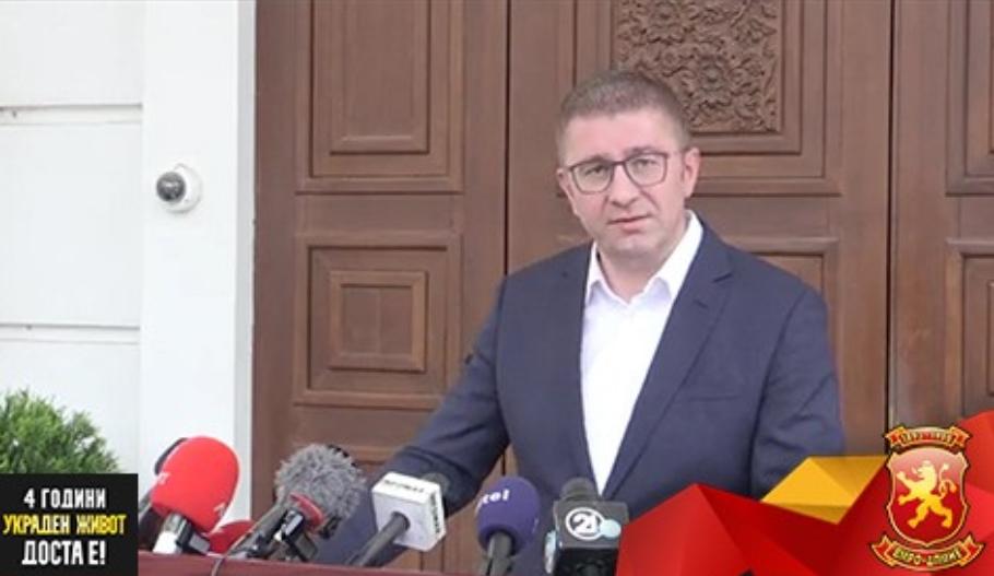 Mickoski: VMRO-DPMNE to block streets in Skopje and 10 cities in Macedonia