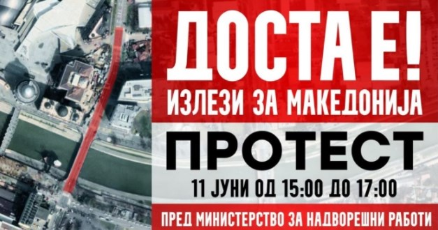 LIVE STREAM: VMRO-DPMNE's protest in front of Ministry of Foreign Affairs building