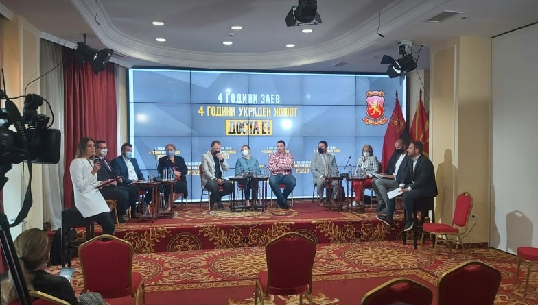 LIVE: VMRO-DPMNE conference on the failures of the four years under Zaev