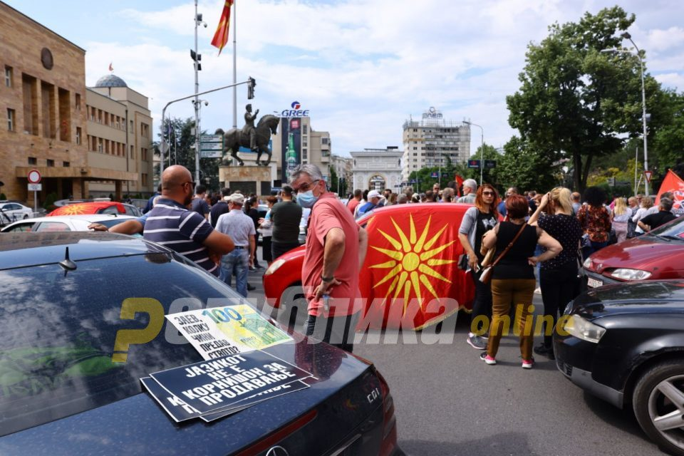 LIVE STREAM: VMRO-DPMNE's protest throughout Macedonia against Zaev's new attempt to sell national interests