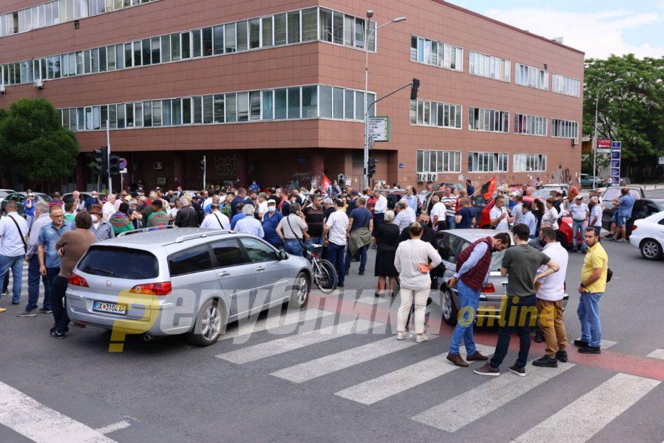 LIVE STREAM: VMRO-DPMNE's protest against Zaev's concessions to Bulgaria