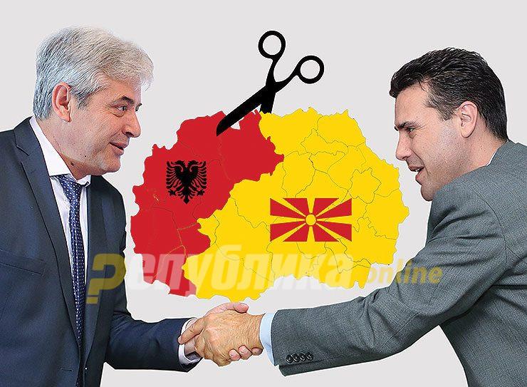 Zaev supports Ahmeti's Saturday announcement