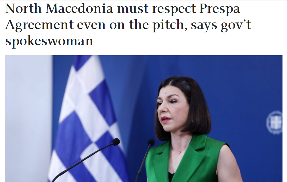 """Greece tells Zaev that he has no right to use the adjective """"Macedonian"""", warns him that he is in violation of the Prespa Treaty"""