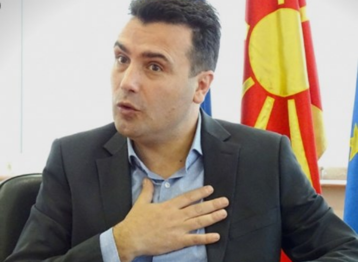 """Zaev apologizes to Greece for using """"Macedonian"""" for the Macedonian football team"""
