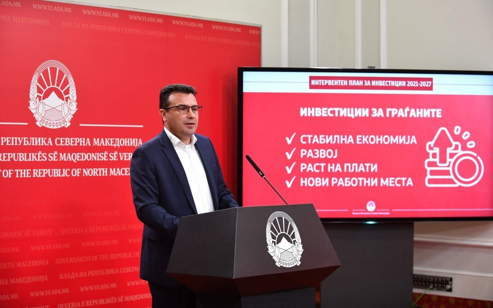 """Zaev calls on Europe to """"keep him motivated"""" with a decision to open accession talks"""