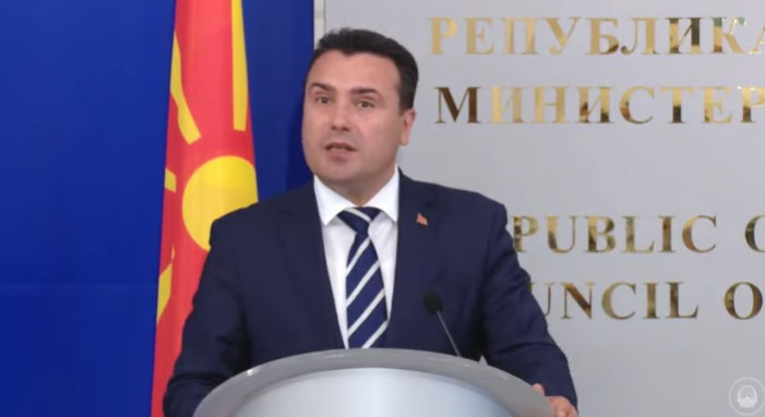 Zaev promises to have the Bulgarian community listed in the Constitution