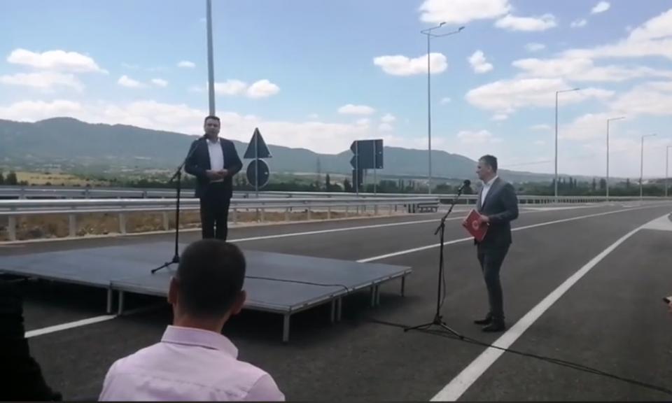 First 23 km of Stip-Radovis expressway inaugurated