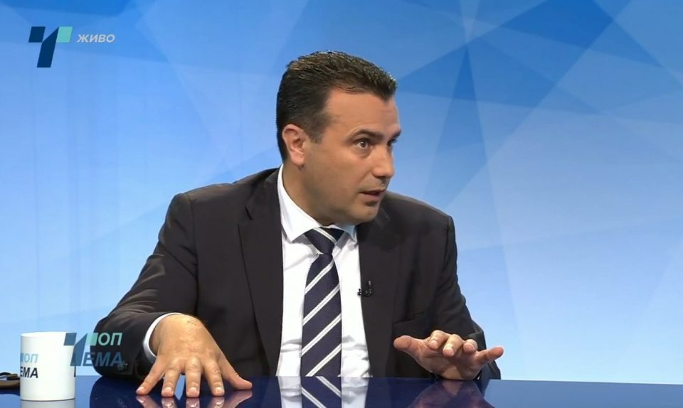 Zaev's new gas tax expected to extract 54 million EUR from the citizens directly, while causing indirect price hikes